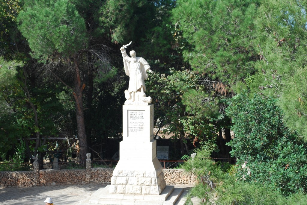 Statue of Elijah on Mount Carmel where Elijah Prayed in Israel